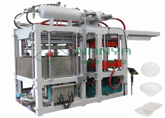 Fast Speed Molding Tableware Making Machine  Paper Plate Manufacturing Machine  sc 1 st  Quality Pulp Molding Equipment \u0026 Paper Pulp Molding Machine Manufacturer & Fast Speed Molding Tableware Making Machine  Paper Plate ...