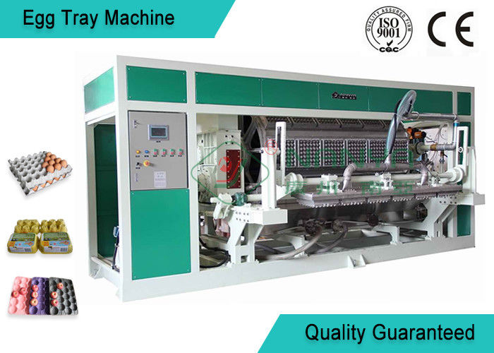Simens Applied Automatic Rotary Paper Egg Tray Making Machine with High Efficiency
